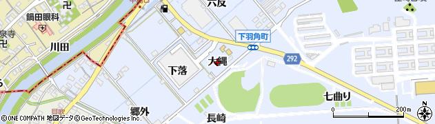 愛知県西尾市下羽角町(大縄)周辺の地図