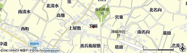 愛知県西尾市上町(宮前)周辺の地図