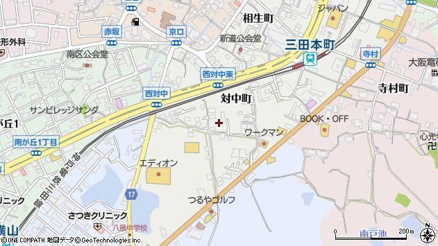 〒669-1525 兵庫県三田市対中町の地図