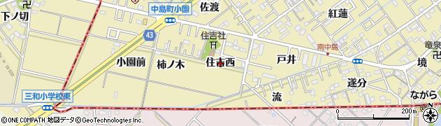 愛知県岡崎市中島町(住吉西)周辺の地図