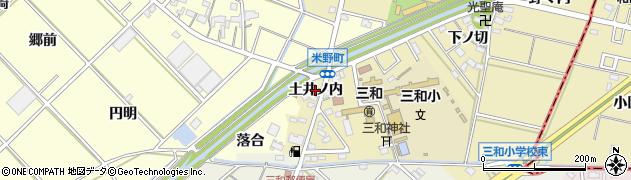 愛知県西尾市米野町(土井ノ内)周辺の地図