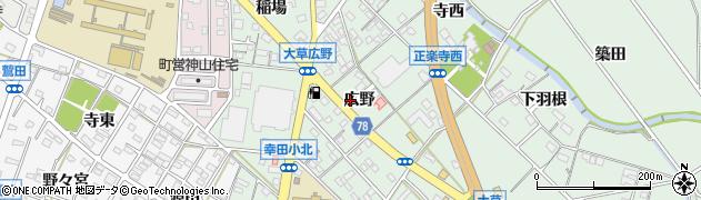 ほっともっと 幸田町店周辺の地図