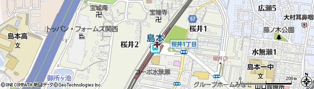 大阪府三島郡島本町周辺の地図