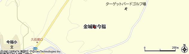 島根県浜田市金城町今福周辺の地図