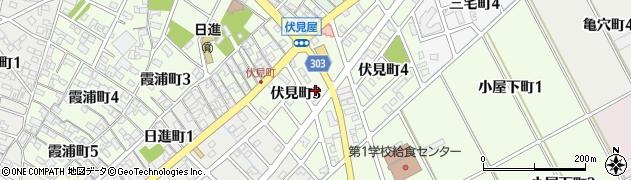 愛知県碧南市伏見町周辺の地図