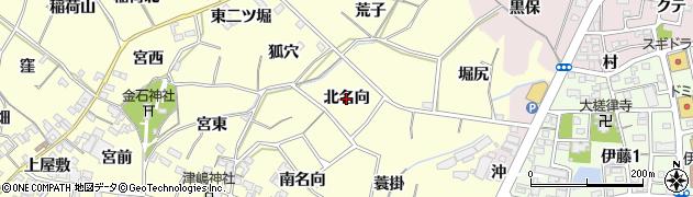 愛知県西尾市上町(北名向)周辺の地図