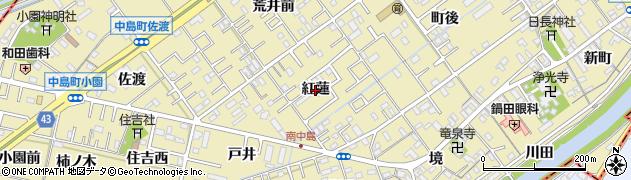 愛知県岡崎市中島町(紅蓮)周辺の地図