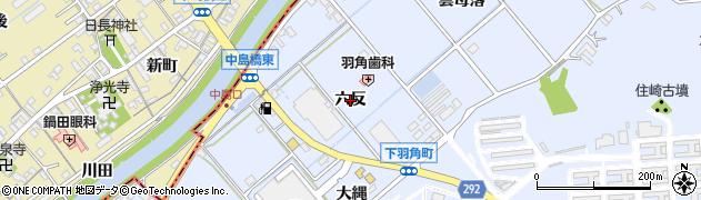 愛知県西尾市下羽角町(六反)周辺の地図