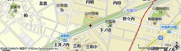 愛知県西尾市米野町(小向)周辺の地図