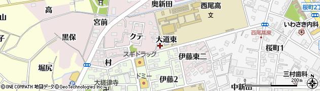 愛知県西尾市伊藤町(大道東)周辺の地図