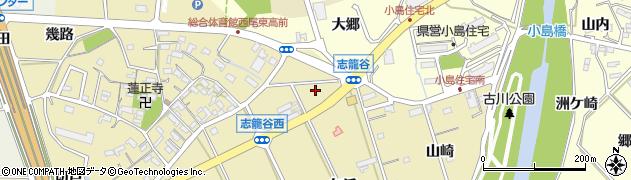 愛知県西尾市志籠谷町(山畔)周辺の地図