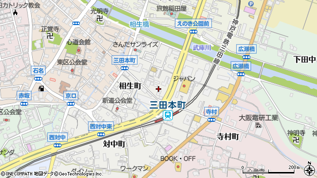 〒669-1526 兵庫県三田市相生町の地図