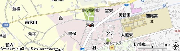 愛知県西尾市伊藤町(宮前)周辺の地図