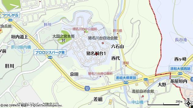 〒666-0246 兵庫県川辺郡猪名川町猪名川台の地図