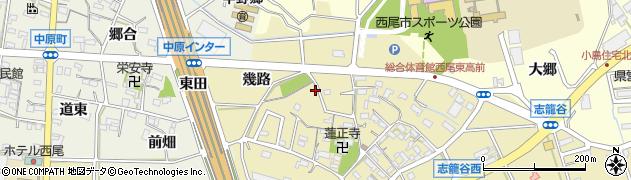 愛知県西尾市志籠谷町周辺の地図