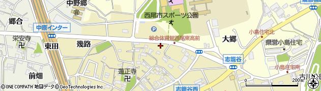 愛知県西尾市志籠谷町(岩尻)周辺の地図