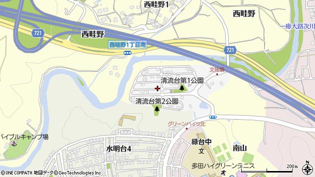 〒666-0158 兵庫県川西市清流台の地図