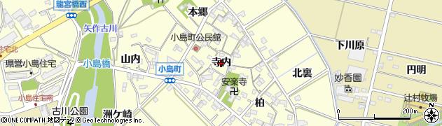 愛知県西尾市小島町(寺内)周辺の地図