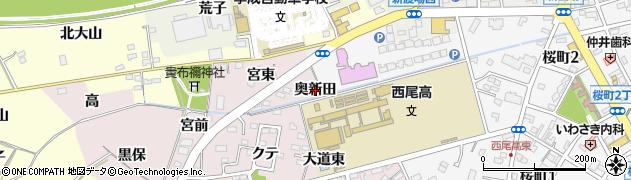 愛知県西尾市桜町(奥新田)周辺の地図