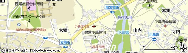愛知県西尾市小島町(大迫間)周辺の地図