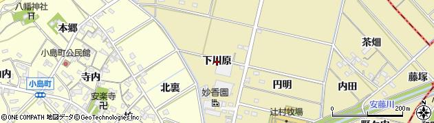 愛知県西尾市西浅井町(下川原)周辺の地図