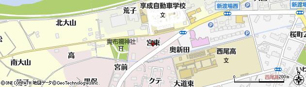 愛知県西尾市伊藤町(宮東)周辺の地図