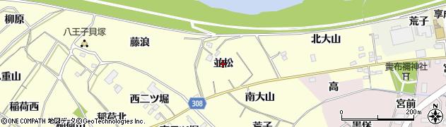 愛知県西尾市上町(並松)周辺の地図