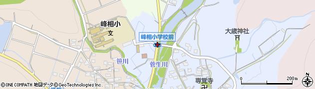 峰相小学校前周辺の地図