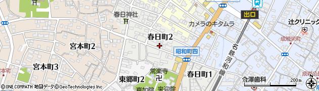 愛知県半田市春日町周辺の地図