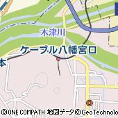 男山ケーブル