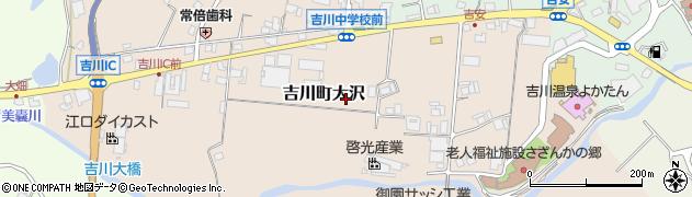 兵庫 県 三木 市 天気 予報