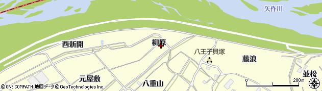 愛知県西尾市上町(柳原)周辺の地図