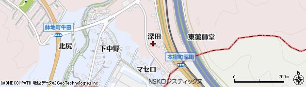愛知県岡崎市本宿町(深田)周辺の地図