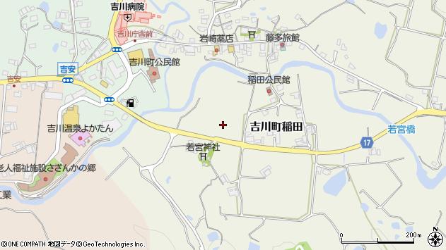 〒673-1231 兵庫県三木市吉川町稲田の地図