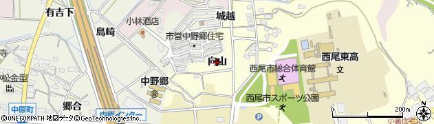 愛知県西尾市小島町(向山)周辺の地図