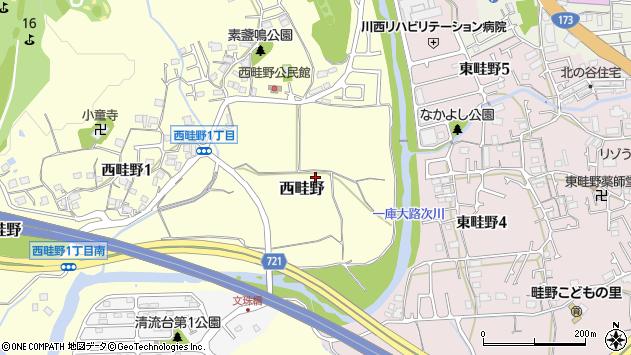〒666-0155 兵庫県川西市西畦野の地図