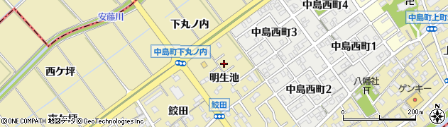 愛知県岡崎市中島町(明生池)周辺の地図