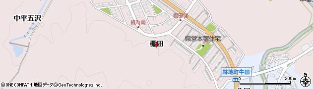 愛知県岡崎市本宿町(棚田)周辺の地図
