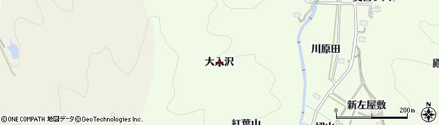 愛知県岡崎市山綱町(大入沢)周辺の地図