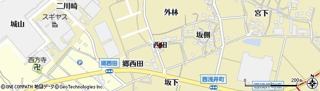 愛知県西尾市西浅井町(西田)周辺の地図