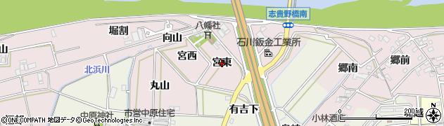愛知県西尾市志貴野町(宮東)周辺の地図