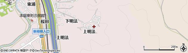 愛知県岡崎市本宿町(上明法)周辺の地図