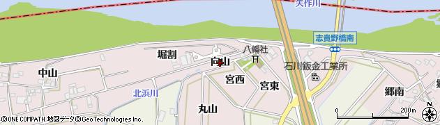 愛知県西尾市志貴野町(向山)周辺の地図