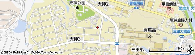 兵庫県三田市天神周辺の地図