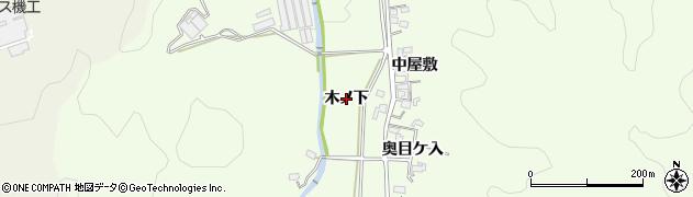 愛知県岡崎市山綱町(木ノ下)周辺の地図