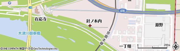 京都府八幡市八幡(針ノ木内)周辺の地図