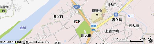 愛知県新城市庭野(宮下)周辺の地図