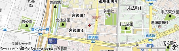 愛知県碧南市宮後町周辺の地図
