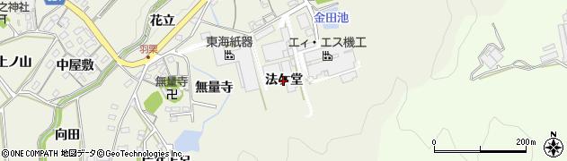 愛知県岡崎市羽栗町(法ケ堂)周辺の地図