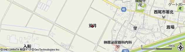 愛知県西尾市米津町(荒井)周辺の地図